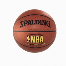 Spalding 64-616Z Basketball NBA Tacksoft Pro, 7 Bild 1