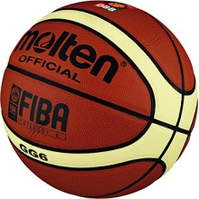 Molten Basketball BGG7, ORANGE/CREME, 7 Bild 1