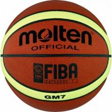 Molten Basketball BGM7, ORANGE/CREME, 7 Bild 1