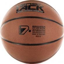 NIKE Basketball Versa Tack - 7, Amber/Black-Platinum Bild 1