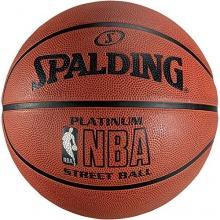 Spalding Basketball NBA Platinum Streetball Größe 7 Bild 1