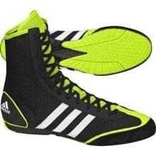 adidas Boxstiefel Boxschuhe Box Rival II, Gr. 46 2/3 Bild 1