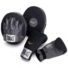 Everlast Boxing Set Partner Bild 1