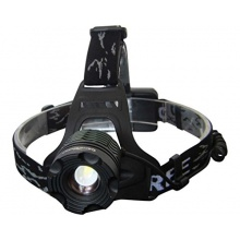Canwelum Hellste CREE LED Stirnlampe Bild 1