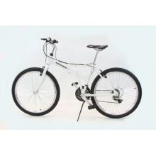 Chiemsee 26 Zoll Klappfahrrad Fahrrad in Weiß Bild 1