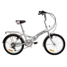 Stowabike Klappfahrrad - Kompaktes City Bike Bild 1