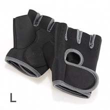 SODIAL (R) Feldhockey Handschuhe-Schwarz grauer Rand L Bild 1