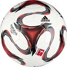 adidas Fußball Torfabrik Glider, Wht/Infred/Vivmin, 5 Bild 1