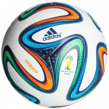 adidas Fußball Brazuca, Vicred/Lgfogo/Crared, 5 Bild 1