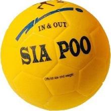 Kogelan Handball Yellow Line,Emotion Fitness Bild 1