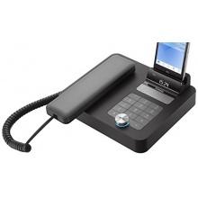 Invoxia NVX 220 Schwarz VoIP-Tischtelefon Bild 1