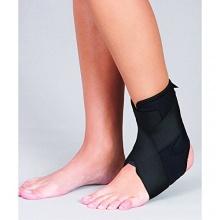 orthopädischer Knöchelschoner von Basis Active Bild 1