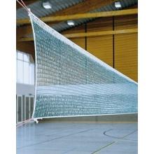 Wallenreiter Volleyball-Minutennetz 70 cm hoch (Stück) Bild 1