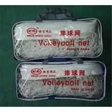 normal Sport Volleyball Netze 9.5 x 1m 32x3ft weiß Bild 1
