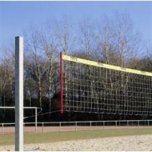 Wallenreiter Volleyballnetz Dralo (Stück) Bild 1