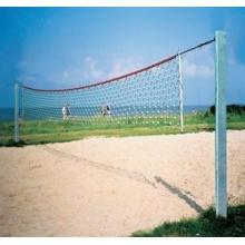 Wallenreiter Volleyballnetz Public Fun (Stück) Bild 1