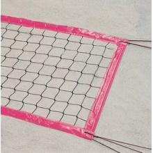 Wallenreiter Beachvolleyballnetz, pink (Stück) Bild 1