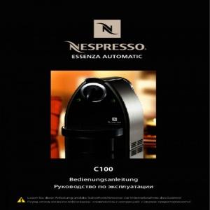 Bedienungsanleitung Krups XN 2120 Nespresso New Essenza Piano, schwarz